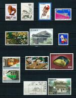 Japón Nº 1238/... Nuevo** - Nuovi