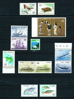 Japón Nº 1180/... Nuevo** - Nuovi