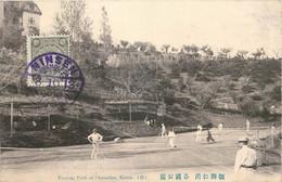Korea - Chemulpo - Foreing Park - Tennis - Korea (Süd)