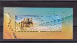 Iran 2020 Gonabad Gasabe Qanat World Heritage Stamp, Souvenir Sheet  Set MNH - Iran