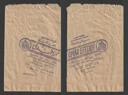 Egypt - Old Small Paper Bag - OMAR EFFENDI Stores - Cairo - Briefe U. Dokumente