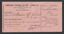 Egypt - 1940 - Rare - Vintage Receipt - Central Gas Company - LEBON & Co. - Briefe U. Dokumente