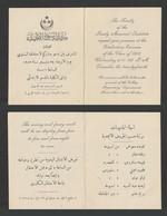 Egypt - 1914 - Rare - Vintage Invitation - Pressly Memorial Institute - Asyut - 1866-1914 Khedivate Of Egypt