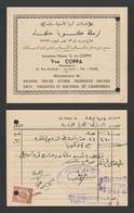 Egypt - 1958 - Rare - Vintage Document - Invoice - Vve COPPA Factory - Briefe U. Dokumente