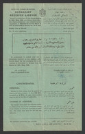 Egypt - 1939 - Rare - Vintage Document - License For A Wireless Device - Covers & Documents