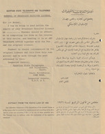 Egypt - 1939 - Rare - Vintage Document - Request A License For A Wireless Device - Covers & Documents