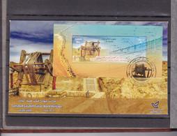 Iran 2020 Gonabad Gasabe Qanat World Heritage Stamp, Souvenir Sheet  FDC - Iran