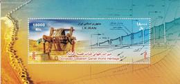 Iran 2020 S/Sheet Stamp Gonabad Gasabeh Unesco World Heritage - Iran