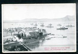 # - CORFOU - Vue Panoramique Du Port - Grecia