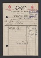 Egypt - 1951 - Vintage Receipt - JAMES CATTAN, Bookstore - Cairo - Briefe U. Dokumente