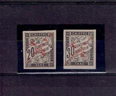 TP ST PIERRE ET MIQUELON - N°52/53 - X - TB - 1892 - Ongebruikt