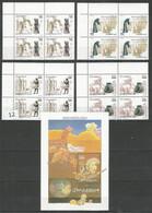 4x SOMALIA - MNH - Archaelogy - Archaelogical Sites - Archeologie