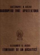 Alexander N. Loizos: Itinerary Of An Architect Limited Edition Of Only 1.000 Copies Bilingual: Greek And English - Architettura