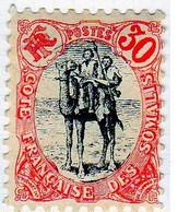 Cote Des Somalis 1902 Méhariste 30c  YT 46 - Nuovi