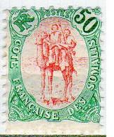 Cote Des Somalis 1902 Méhariste 50c  YT 48 - Nuovi