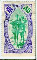 Cote Des Somalis 1909 Meharistes 35c  YT 75 - Nuovi