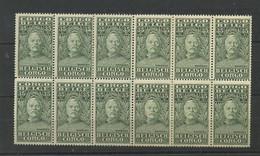 6 Paires De Petits Ete Grands Stanley 35c ** Lot Cote 36-euros - 1923-44: Mint/hinged
