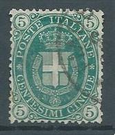 Italie YT N°40 Armoiries De La Maison De Savoie Oblitéré ° - Usados