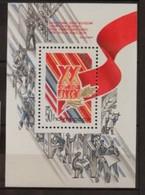 URSS 1987 / Yvert Bloc Feuillet N°189 / ** - Blocks & Kleinbögen