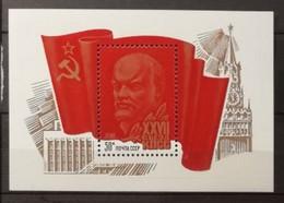 URSS 1986 / Yvert Bloc Feuillet N°185 / ** - Blocks & Kleinbögen