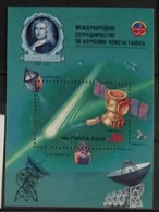 URSS 1986 / Yvert Bloc Feuillet N°186 / ** - Blocks & Kleinbögen