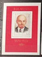 URSS 1985 / Yvert Bloc Feuillet N°182 / ** - Blocks & Kleinbögen