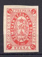 1881.  RUSSIA, ZEMSTVO, OPOCKA, 5 KOP. POSTAL STAMP, MNH - Unused Stamps