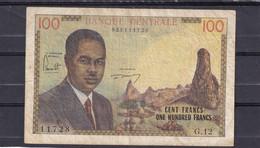 Cameroun Kameroen  100 Fr  RR  See Scan  Boats - Cameroon