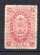 1889.  RUSSIA, ZEMSTVO, OPOCKA GUBERNIA, 5 KOP. POSTAL STAMP, USED - Used Stamps