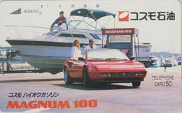 Télécarte JAPON / 110-011 - VOITURE FERRARI & BATEAU - CAR & SHIP - JAPAN Phonecard - AUTO Telefonkarte - 3350 - Bateaux