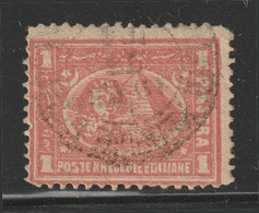 Egypt - 1872 - ( Definitives - Third Issue - 1pt ) - Used - As Scan - 1866-1914 Khedivate Of Egypt