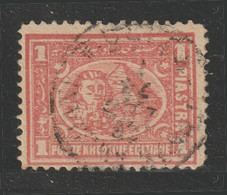 Egypt - 1874 - ( Definitives - Third Issue - 1pt ) - Used - As Scan - 1866-1914 Khedivate Of Egypt