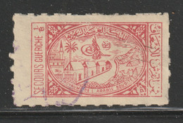 Saudi Arabia - 1943-56 - ( General Hospital, Mecca ) - As Scan - Arabia Saudita