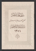 Egypt - 1939 - Ramadan Iftar Booklet - Gift From Misremember Press & Bank Misr - Covers & Documents