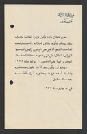 Egypt - 1937 - Vintage Greeting - Ministry Of Finance - Covers & Documents