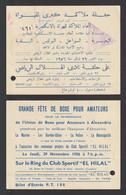Egypt - 1956 - Vintage Ticket - Boxing Matches - Alexandria - Briefe U. Dokumente