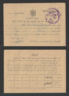 Egypt - 1965 - Election Card - Briefe U. Dokumente