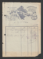"Egypt - 1954 - Vintage Invoice - Eli Yosef Levy & Co. - ""LE SPHINX"" For Mirrors - Briefe U. Dokumente"