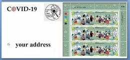 Thailand Covid Stamp Send To Your Postal Address - Tailandia