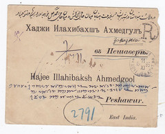 Russland Brief Mit EF  Buchara !!!!! - 1923-1991 USSR