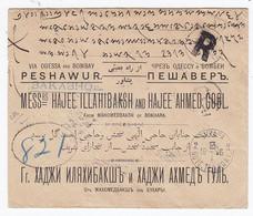 Russland R-Brief Mit MEF  Buchara !!!!! - 1923-1991 USSR