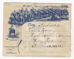 Russland Brief Ab Kurland Sehr Selten !!!!! - 1923-1991 USSR
