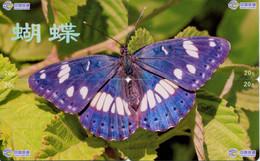 Télécarte China Teitong - Puzzle De 4 Télécartes - Papillon - Puzzles