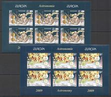 RM002 2009 ROMANIA SPACE EUROPA ASTRONOMY GALILEI 2KB MNH !!! MICHEL 40.5 EURO - Europa-CEPT