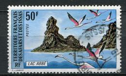Afar & Issa Nr.100               O  Used                  (0003) - Gebraucht