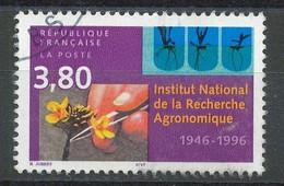 FRANCE - 1996 - 3001 - Oblitere - Used Stamps