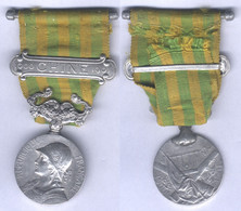 Médaille Commémorative De L'Expédition De Chine 1900 - 1901 ( Révolte Des Boxers ) - En Argent - France