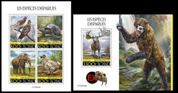 Chad.  2020 Extinct Species. (0409ab)  OFFICIAL ISSUE - Prehistóricos