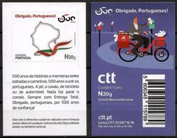 Portugal 2020 , 500 Anos CTT Portugal Correios - Selbstklebend - Postfrisch / MNH / (**) - Nuevos