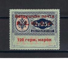 ⭐ Russie - Poste Aérienne - YT N° 4 * - Neuf Avec Charnière - Signé - TB - 1922 ⭐ - Ongebruikt